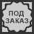 Купить автобагажник на крышу автомобиля (рейлинги) - интернет-магазин «Формула дороги», СПб
