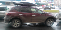 Nissan Murano с боксом Thule Excellence(1)