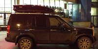 Land Rover Discovery 4 c боксом Thule Motion 900